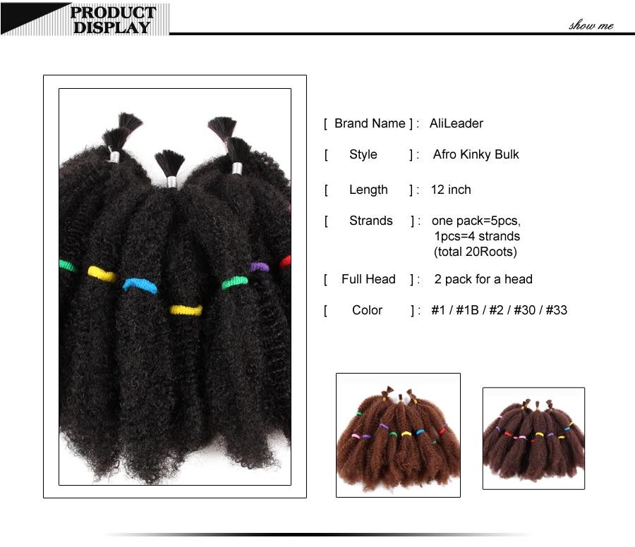 a granel synthetich cabelo 12 12 preto 05