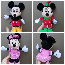 цена на 23CM Mickey Mouse Plush Toys Soft High Quality Lovely Stuffed Doll Minnie Mickey Kawaii Peluche Birthday Wedding Gifts Hot Sale