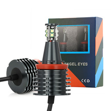 Автомобильный светильник Angel Eyes, 2 шт., светильник для автомобиля, белый противотуманный светильник s, H8, светодиодный фонарь Canbus для BMW E90, E92, E82, E70, X5, E71, X6
