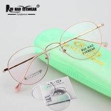 Rui Hao Eyewear Prescription Eyeglasses Myopia Spectacles Progressive Glasses Titanium Glasses Frame Retro Design Resin Lenses