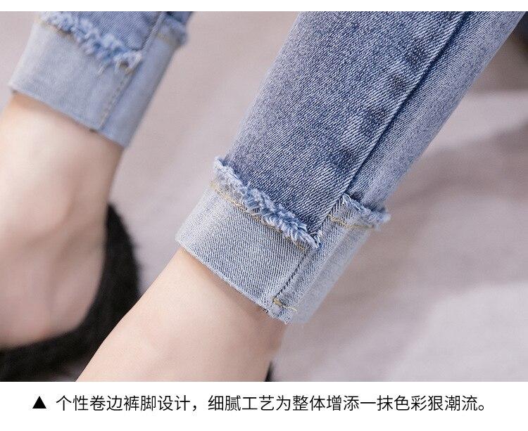 Calças Stretch Skinny Calças Para Mulheres Grávidas