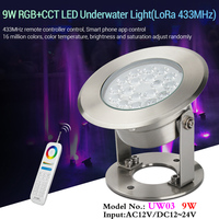 9W RGB + CCT LED 수 중 조명 풀 연못 분수 (LoRa 433MHz)12V 방수 IP68 프리 램프 수 APP/음성 제어