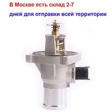 96984104 термостат охлаждающей жидкости двигателя монтажные алюминиевые корпуса для Opel Astra Zafira Signum Sonic Aveo Chevrolet Cruze