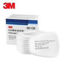 10Pcs 3M 5n11CN Filter for 6000 7000 Series Dust Mask Respirator Paint Spraying Face Gas Mask