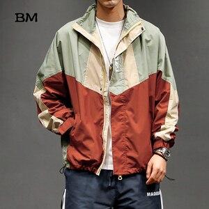 Streetwear szwy stojak kołnierz kurtka sportowa mężczyzna w japońskim stylu Harajuku cienki płaszcz na co dzień moda Kpop koreańskie ubrania mężczyźni odzież