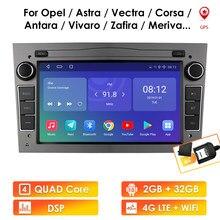 Autoradio Android 10, 2 go/64 go, GPS, lecteur pour voiture Opel Astra H, J, 2004, Vectra, Vauxhall, Antara, Zafira, Corsa C, D, Vivaro, Meriva, Veda, 2 Din