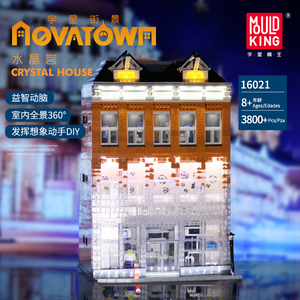 Image 1 - MOC Creator Crystal House Bricks City Street Series Model Building Blocks Toys For Children Compatible With lepining 10224 Gifts
