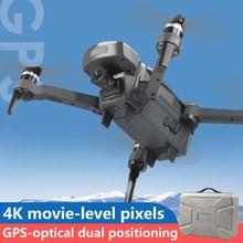 K20 zangão gps 4k fluxo óptico dupla posição wifi fpv zangão vôo 25 minutos quadcopter controle distância 1800m zangão profissional