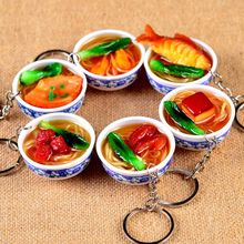 New Chinese Blue And White Porcelain Food Bowl Mini Bag Pendant Simulation Food Key Chains Noodle Creative Bag Car Keychain(China)