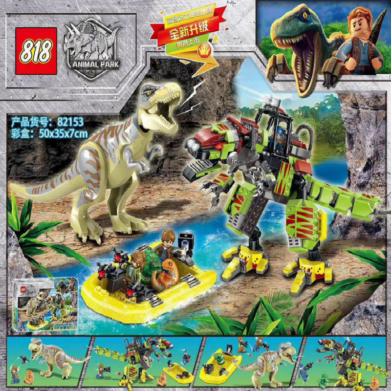 New Jurassic World Compatible Legoingly 75938 Park Building Blocks Tyrannosaurus Rex Dinosaur Mach Battle Model Bricks Toys