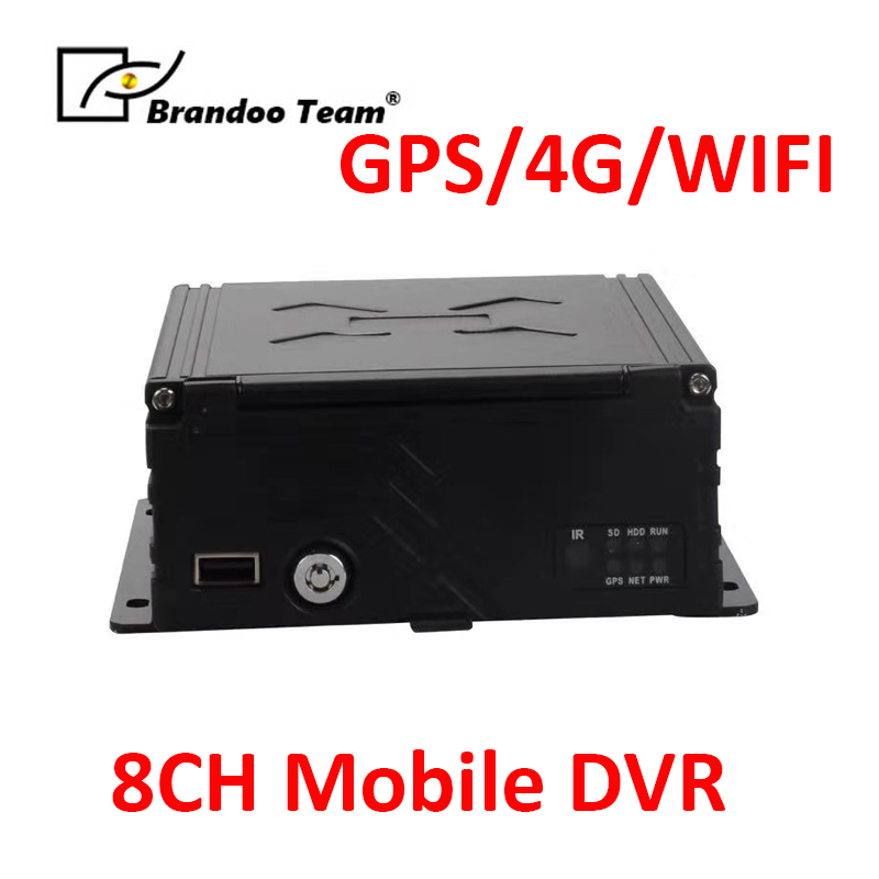 8CH 4G GPS WIFI MDVR Remote Monitoring Video Recorder Tuck Coach Mobile DVR 8 Channel