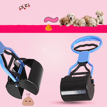 Pooper Pick-Up Picker-Cleaning-Tools Dog Puppy Cat-Waste Pet-Dog-Cat Long-Handle Jaw
