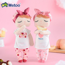 Kawaii peluche animaux mignon sac à dos pendentif bébé enfants jouets pour filles anniversaire noël quille poupée Panda Metoo poupée