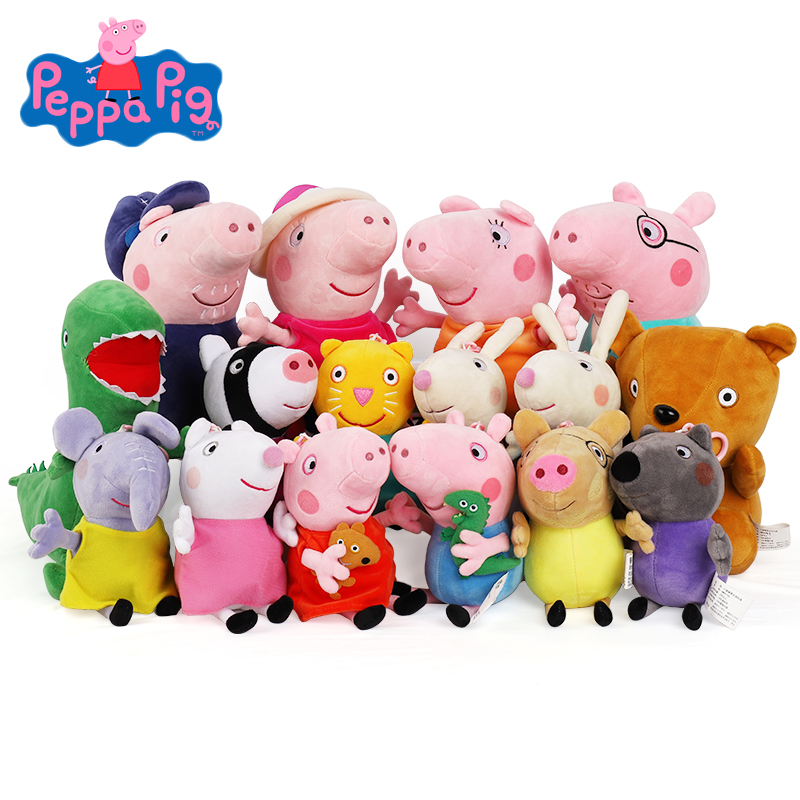 100% Original 19cm Peppa Pig George Stuffed Plush Toys Cartoon Family Friend Pig Party Dolls For Girl Children Birthday Gifts