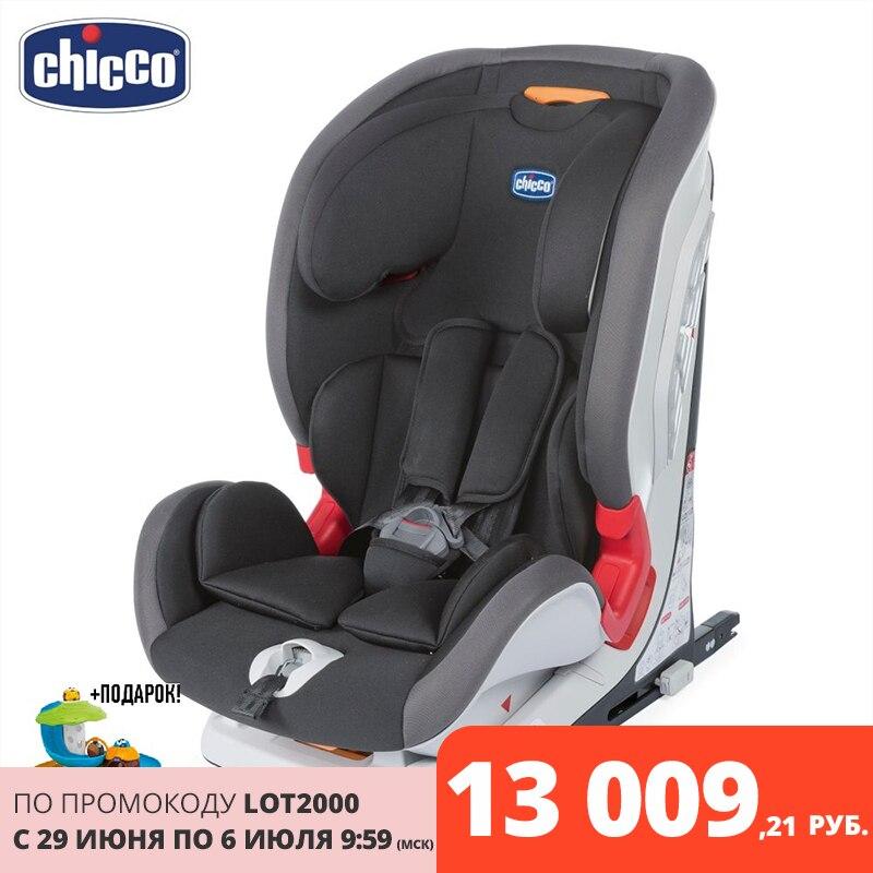 Автокресло Chicco Youniverse Fix + Игрушка в подарок|Детское безопасное автокресло|   | АлиЭкспресс