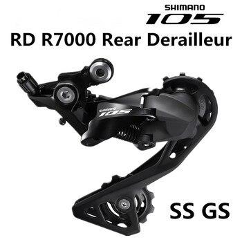 105 RD R7000 Rear Derailleur Road Bike 5800 SS GS Road bicycle Derailleurs 11-Speed 22-Speed
