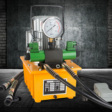 DB075-D2/ZCB-700AB-2 Гидравлический Электрический насос 750W двойного действия гидравлический насос 110 V/220 V/380 7L