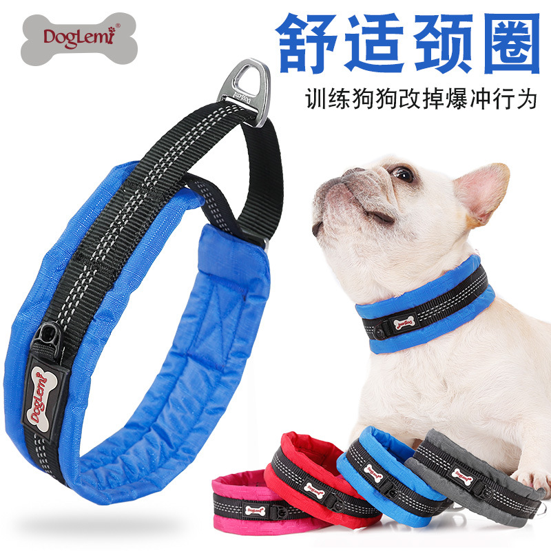 Comfortable Dog Training Neck Ring Pet Traction Collar Proof Punch Dog Cable Case Relaxation Training Leash Collar