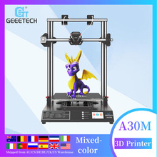 GEEETECH A30M  Mix-Color 3D Printing Power Failure Printing 3D Printer Large Password Protected Touch Screen  Double Z-Axis FDM
