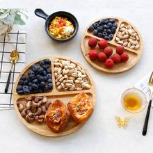 Kreatywna zastawa stołowa okrągły bambus 3 siatki płyta dziecięca taca do posiłków talerz śniadaniowy impreza impreza przekąska talerze deserowe tanie tanio HAIMAITONG CN (pochodzenie) ROUND Drewna Stałe