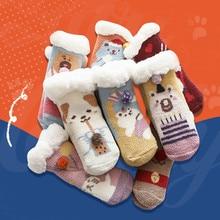 Костюм для детей 3-10 лет, зимние носки, Рождественский олень Санты для маленьких мальчиков и девочек, Нескользящие вязаные теплые носки, носки для детей@ 40