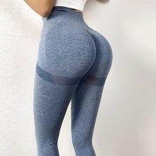 Nowe Vital bezszwowe legginsy dla kobiet trening siłownia Legging wysokiej talii spodnie sportowe do jogi Butt Booty Legging legginsy sportowe tanie tanio BlackArachnia CN (pochodzenie) Elastyczny pas NYLON spandex WOMEN Pasuje prawda na wymiar weź swój normalny rozmiar Yoga