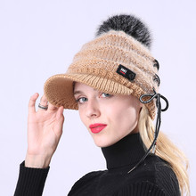 Sparsil женские толстые бархатные вязаные шляпа козырек большой HairBall регулируемый шнурок шерсть Берет девушка зима осень полями теплые шапки