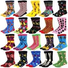 Coloridos Calcetines de algodón peinado para hombre y mujer, calcetín largo, cálido, de negocios, para invierno