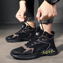 Shoes Cushioning Men's Breathable Lightweight Mid-Cut Outdoor Trendy Winter Personality