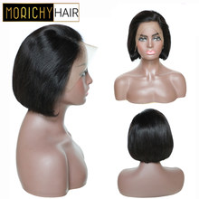 Morichy DIY Hairstyle Lace Front Wig Blank Straight Short Cut Hair Pixie Bob Wigs 13X4 Lace Front Brazilian Remy Human Hair(China)