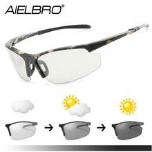 Солнцезащитные очки для рыбалки спорта на открытом воздухе фотохромные