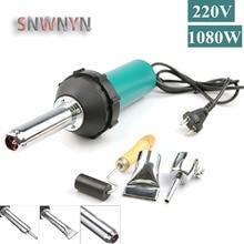 Industrial Electric Heat Gun Hot Air Gun Hair Dryer Hairdryer Soldering Blower For Bumper PP PVC Shrink Wrap Plastic Torch Tool