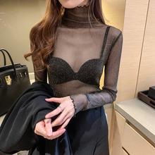 Корейские модные сетчатые женские блузки Прозрачная Сексуальная