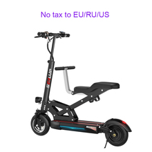 New electric Scooter lithium battery electric bike adult mini e bike parent child electric hoverboard folding electric bicycle