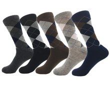 Cotton Quality knitted Men Socks Autumn Winter Warm Thick Style Business Casual Dotted Line Rhombus Pattern Soft Sock(China)