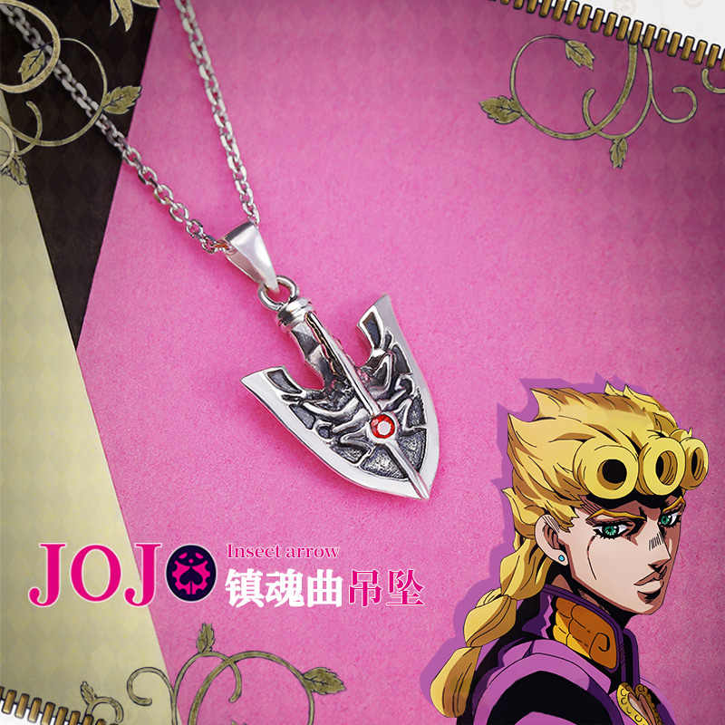 Anime JoJo's Bizarre Adventure GIOGIO STAND Arrow Necklace S925 Sterling Silver Pendant Fashion Jewelry Cosplay Xmas Gift