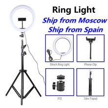 Профессиональный студийный кольцевой светильник для фотосъемки