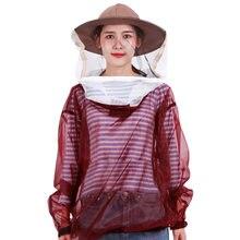 Velo estate forniture per la casa apicoltura abbigliamento protettivo trasparente apicoltore tuta corpo superiore Anti ape Costume giacca con cappuccio