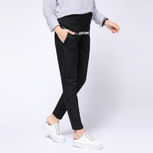 Adjustable Womens Maternity High Waisted Comfortable Pregnancy Pants Folded Waist Stretchy Pregnant Clothes