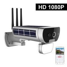 IP كاميرا لا سلكية HD 1080P واي فاي الطاقة الشمسية والبطارية رصاصة PIR كشف الحركة مقاوم للماء كاميرا الأمن في الهواء الطلق