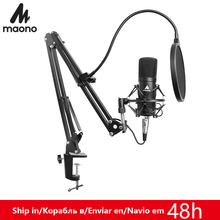MAONO Professionelle 3,5mm Mikrofon Kit Kondensator Mikrofon für Computer Audio Studio Vocal Rrecording Karaoke Mic