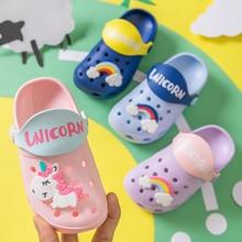 Новинка; тапочки с единорогом; обувь с рисунком радуги для мальчиков и девочек; коллекция года; Летние вьетнамки для малышей; домашние тапочки; пляжные шлепанцы для плавания