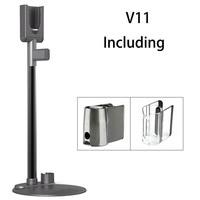 Suitable For Dyson V7 V8 V10 V11 Vacuum Cleaner Mini Storage Rack High Quality Home Appliance Parts