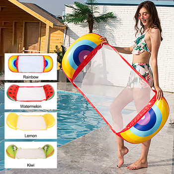 цена на Summer Inflatable Floating Row Foldable Swimming Pool Fruit Chair Swim Row Raft Hammock Water Sport Mattress Pool Party Toys
