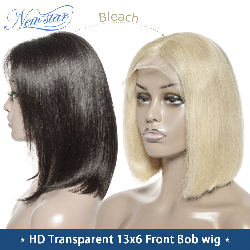 13x6 Bob Wig HD Transparent Lace Bob Wigs Brazilian Straight Lace Front Human Hair Wig New