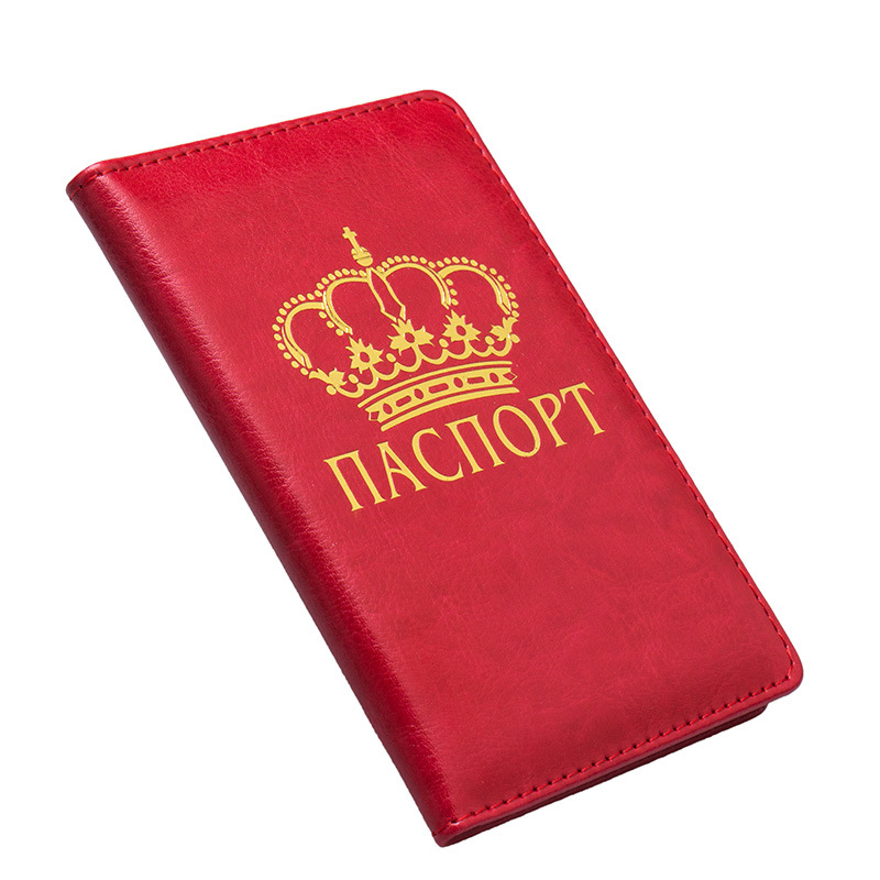 Jiexi Imperial Crown Passport Cover Case Card Holder Travel Accessories Colorful Passport Wallet ZSPC30