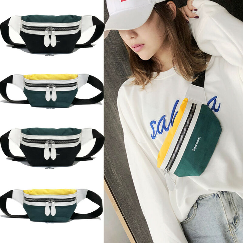Outdoor Leisure Belt For Boys And Girls Travel Sports Essential Oblique Bag, Easy To Store Mobile Phone Change