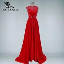 Женское длинное вечернее платье красное элегантное для матери