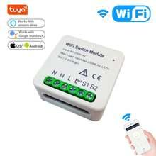 Умный светильник ель с wi fi и управлением через приложение