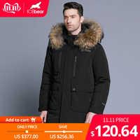 ICEbear 2019 nuovi uomini di inverno down jacket di alta qualità staccabile cappello maschio giacche da uomo di spessore caldo collo di pelliccia abbigliamento MWY18963D